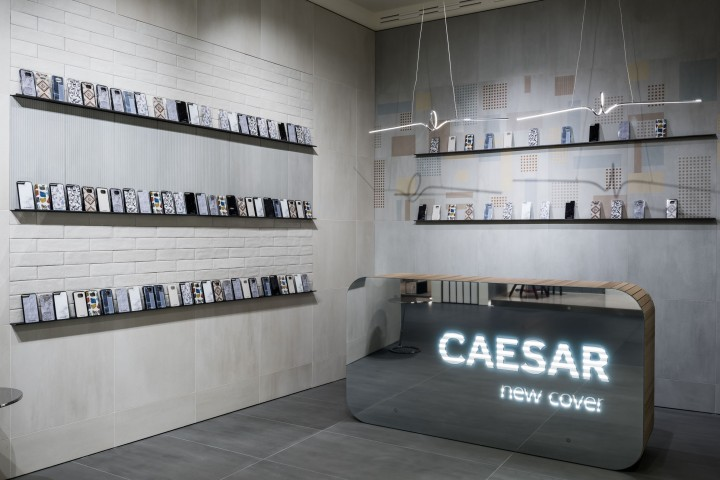 The New Caesar Gallery in Fiorano Modenese